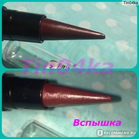 Контурный карандаш для губ & Помада Essence 2 in 1 lipstick & liner фото
