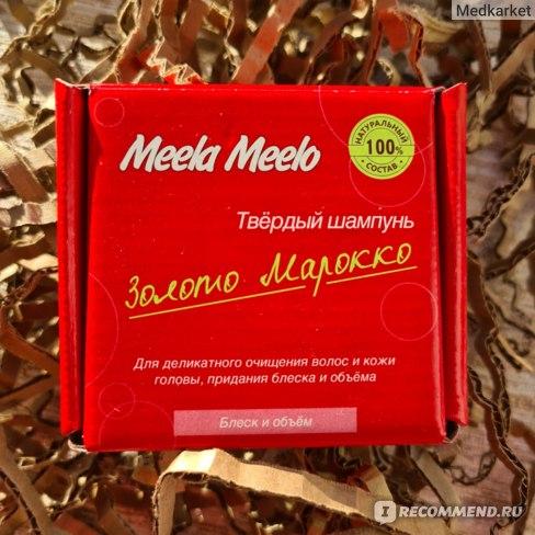 Твердый шампунь Meela Meelo Золото Марокко (блеск и объём) фото