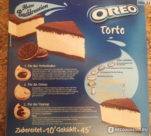Десерт Mondelez International Torte Oreo фото