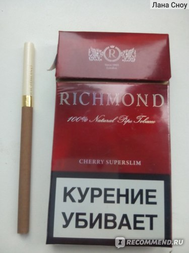 Где купить сигареты ричмонд минск оквэд для ип розничная торговля табачными изделиями