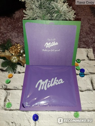 Конфеты Milka Magic winter