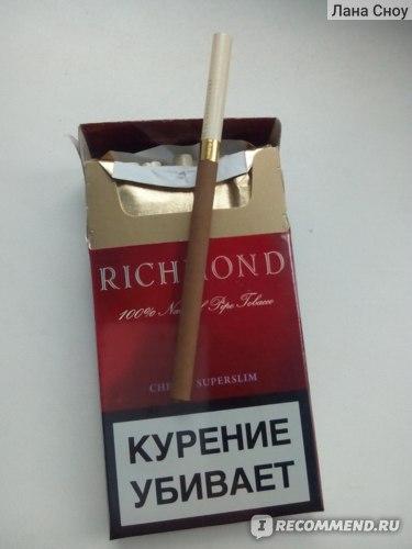 Сигареты с вишневым вкусом купить вайп купить электронный сигарета