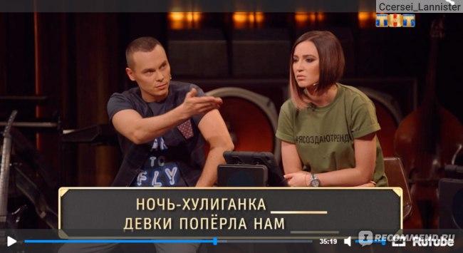 Студия Союз на ТНТ