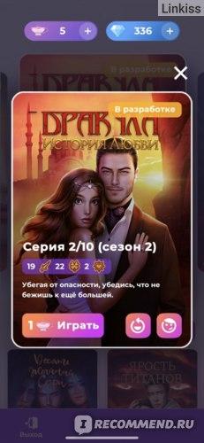 Дракула: История любви