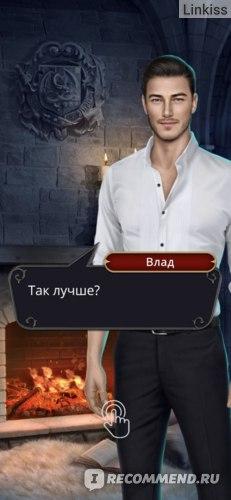 Дракула: историялюбви