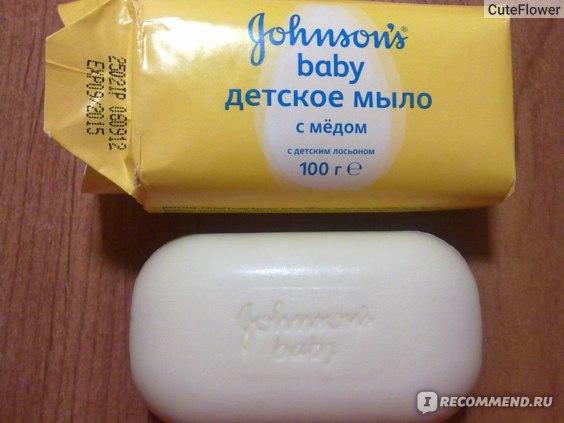 Мыло детское JOHNSON'S с мёдом и детским лосьоном фото