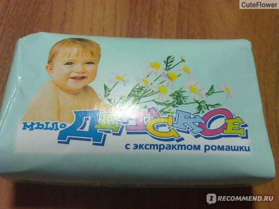 Мыло детское Весна с экстрактом ромашки фото