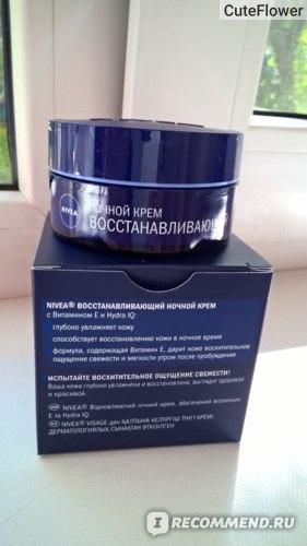 Крем для лица ночной NIVEA Восстанавливающий фото