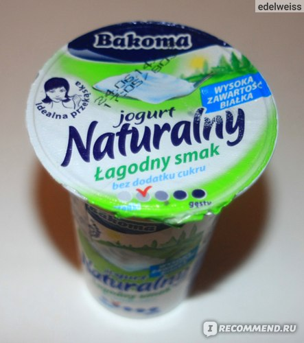 Йогурт Bakoma Naturalny без добавки сахара 1,5% фото