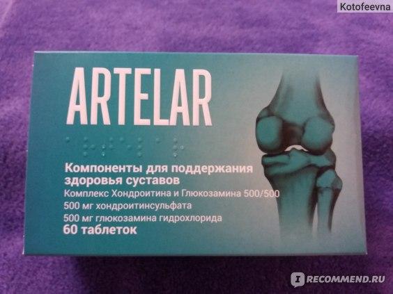 Изображение - Артелар таблетки для суставов nyZAbZfM6oU7wfRSNKmfag