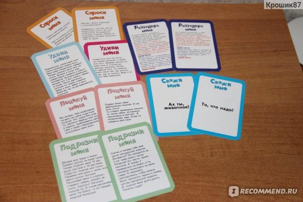 Пати кровати в для карточки скачать игры Скачать карточки