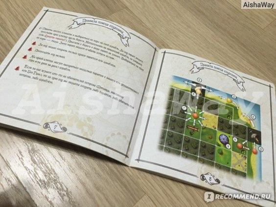 """Настольная игра """"Шакал Остров сокровищ"""" фото"""