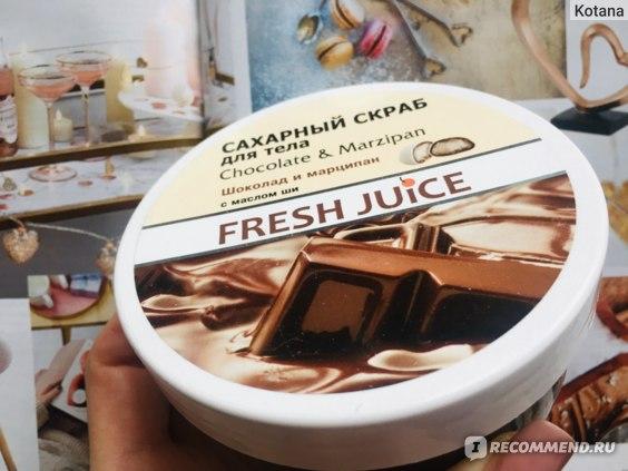 Скраб для тела Fresh Juice Chocolate & Marzipan