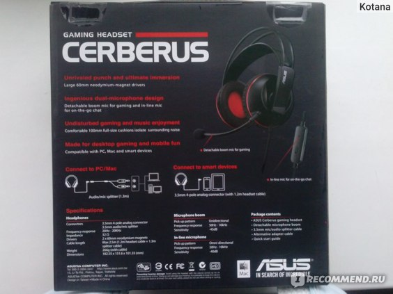 Гарнитура ASUS Cerberus  игровая гарнитура (наушники) фото