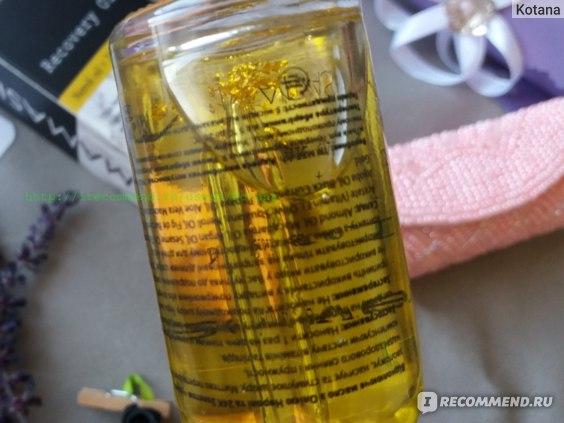 Восстанавливающее масло для лица MAMASH Organic Neroli oil + 24K Gold  фото