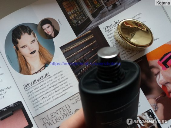 Маска-стимулятор для выработки коллагена со спирулиной MAMASH Organic Shining Detox Spirulina Mask фото