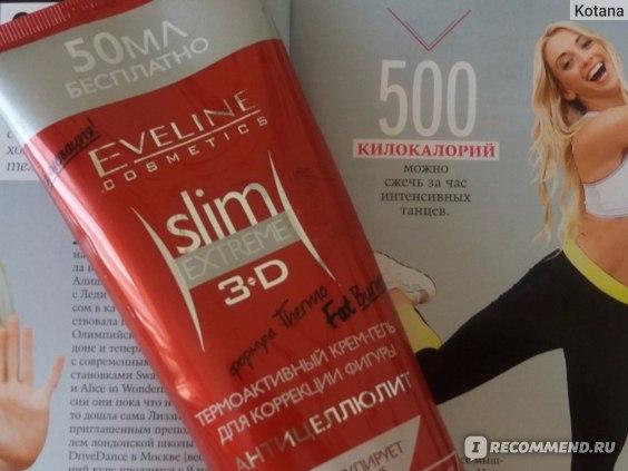 Eveline slim extreme 3D термоактивный крем-гель фото