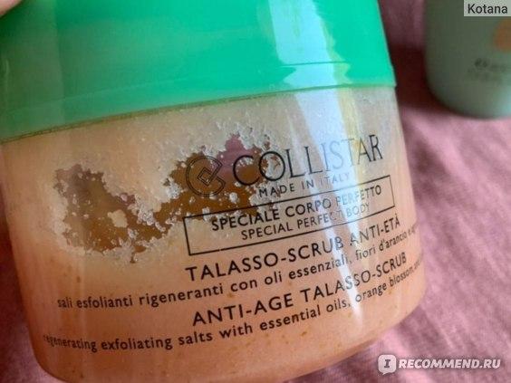 Скраб для тела Collistar Talasso-scrub anti-age отзывы