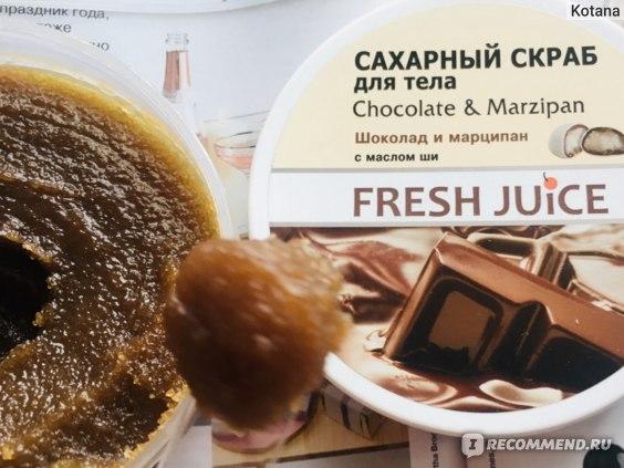 Текстура скраба для тела Fresh Juice Chocolate & Marzipan