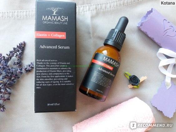 Сыворотка для лица MAMASH Organic beauty line прогрессивный серум для лица Elastin + Colagen  фото