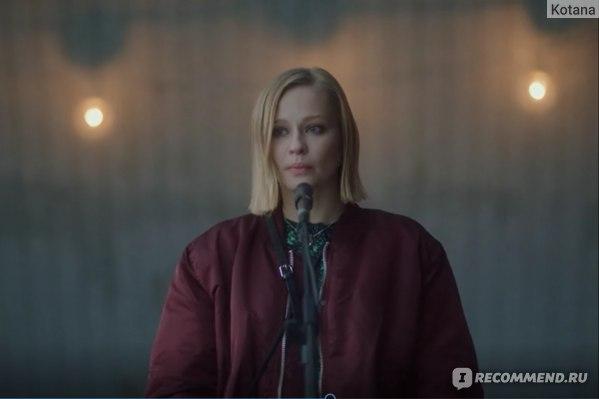 """Новый фильм Анны Меликян """"Трое"""" отзыв"""