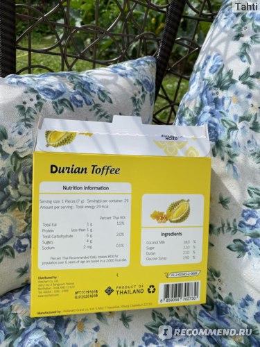Конфеты Roschart Toffee Durian Flavour, ириски со вкусом дуриана фото