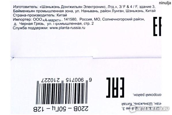 Массажная подушка Planta MP-010B фото