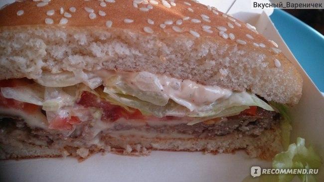 Фастфуд McDonald's / Макдоналдс Биг Тейсти Чураско фото
