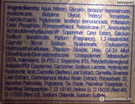 Концентрированная сверхувлажняющая сыворотка для восстановления контура лица Rexaline Hydra-Volume 5x plus Hyper-Hydrating Rejuvenating Serum  фото