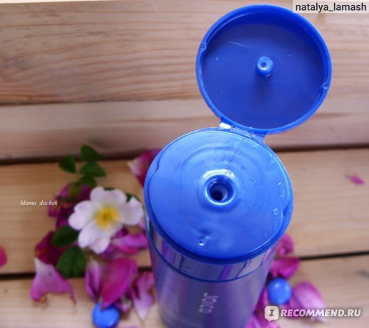 Шампунь JOICO Moisture Recovery Shampoo
