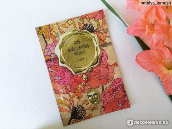 Тканевая маска No:hj Golden Modeling Foil Mask с гиалуроновой кислотой и золотом