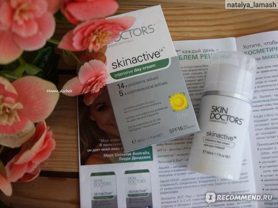 Крем для лица Skin doctors Skinactive 14 Intensive day cream