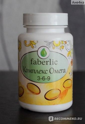 """БАД Faberlic Масло растительное смесь """"Комплекс Омега 3-6-9"""" фото"""