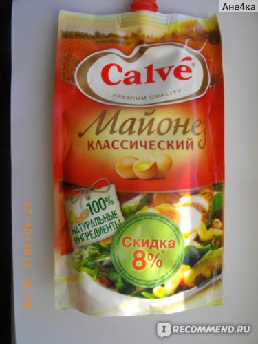Майонез   Calve классический фото