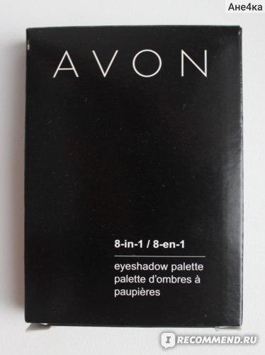 """Палетка теней Avon Палитра для глаз """"8 в 1""""  фото"""