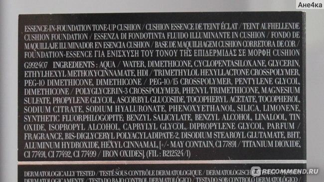 Кушон Giorgio Armani TONE UP CUSHION фото
