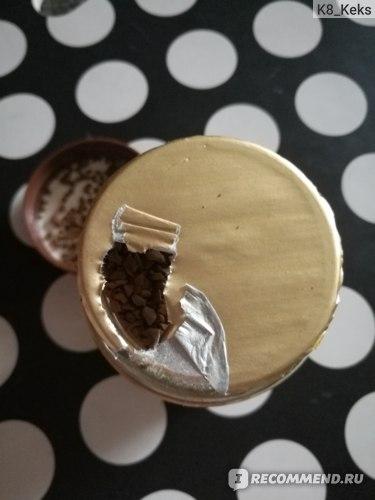 Ароматизированный кофе Кофейная Кантата Карамель фото