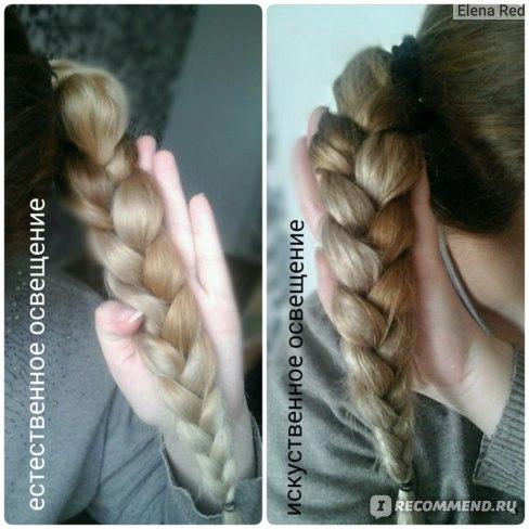 Более светлый цвет-так краска легла на обесцвеченные волосы, более темный-на родной цвет