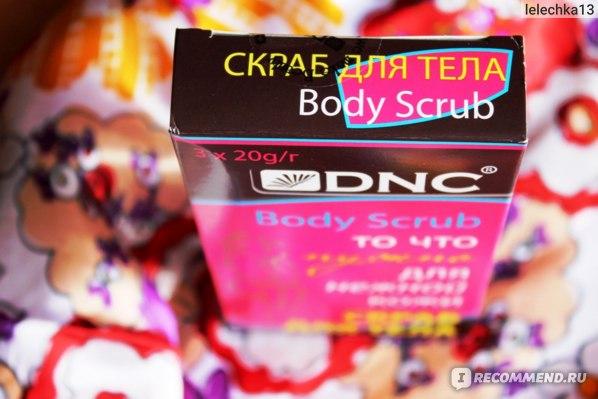 Скраб для тела DNC Для нежной кожи фото