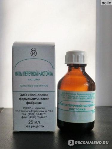 Настойка  Мяты перечной Ивановская фармацевтическая фабрика фото