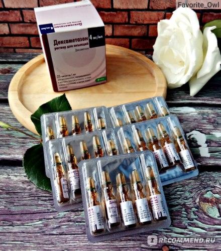 Гормональные препараты KRKA Дексаметазон раствор для инъекций 4 мг фото