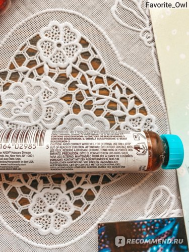 Масло для волос HASK Argan Oil Repairing Shine Hair Oil  фото