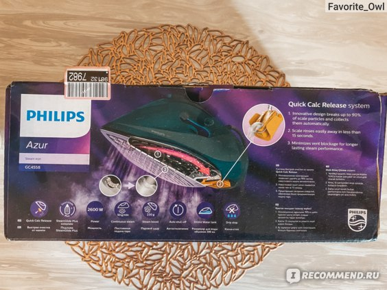 Утюг Philips Azur GC4558/20 фото