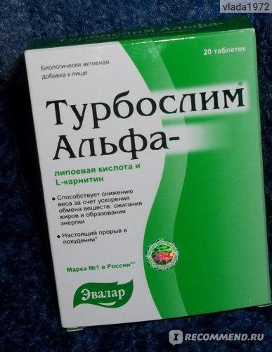 Эвалар таблетки для похудения отзывы фото