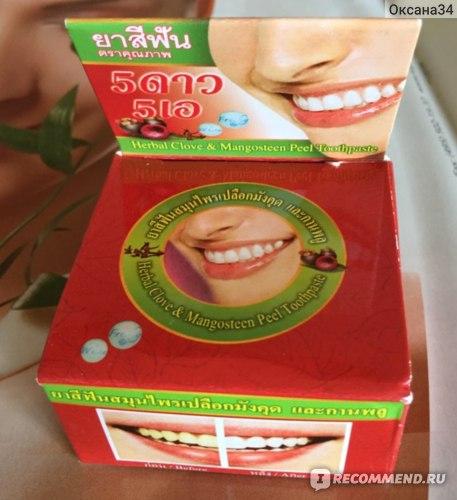 Зубная паста 5 Stars Cosmetic Herbal Clove & Mangosteen Peel Toothpaste с экстрактом мангостина  фото