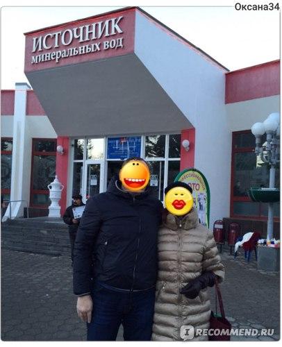 """Вода минеральная лечебно-столовая ООО """"Универсальный завод розлива минеральной воды """"Аква-Вайт"""" Аллея Источников Ессентуки №4 фото"""