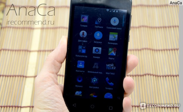 Мобильный телефон Tele2 midi 1.1 фото