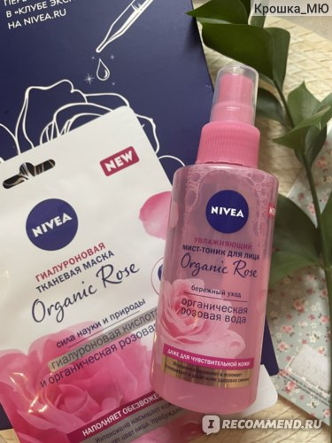 Мист-тоник для лица NIVEA Увлажняющий ORGANIC ROSE фото