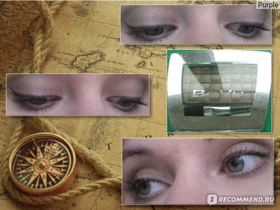 Тени для век BeYu Color Passion Duo Eyeshadow фото