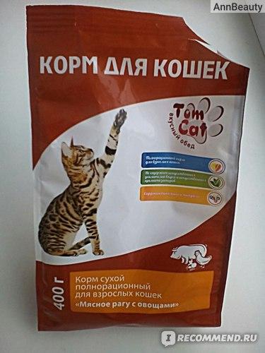 Корм для кошек Tom Cat Мясной с овощами фото